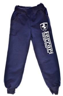 Спортивные брюки П5173