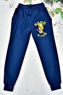 Спортивные брюки П7024
