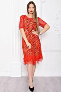 Платье длинное вечернее красное С9054