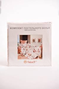 """Комплект постельного белья """"СайлиД"""" Е8608"""