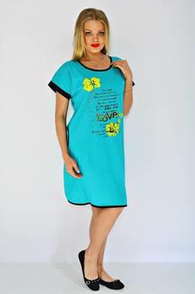 Платье М1046