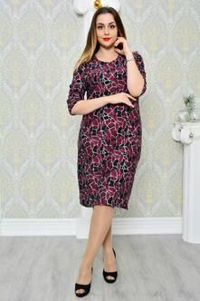 Платье П9701