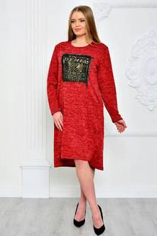 Платье П9048
