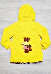 Куртка П8496
