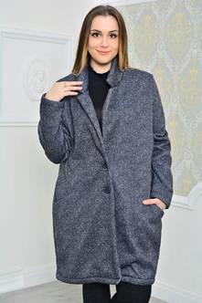 Пальто Р0064