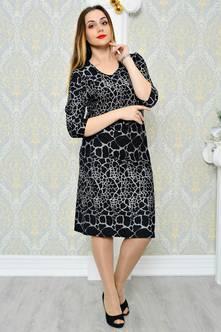Платье П9705