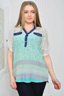 Блуза Р0800