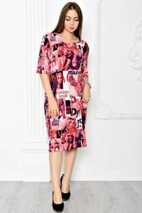 Платье длинное вечернее нарядное Т1853