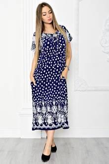 Платье Т1854