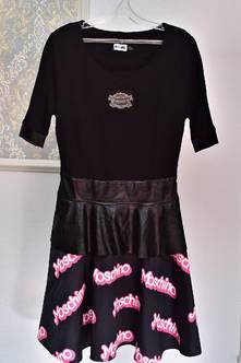 Платье Ю3662