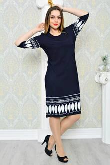 Платье П9709