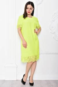 Платье длинное вечернее желтое С9657