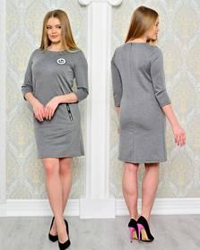 Платье П8475