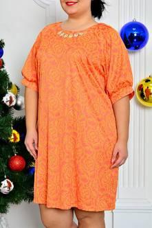 Платье П8256