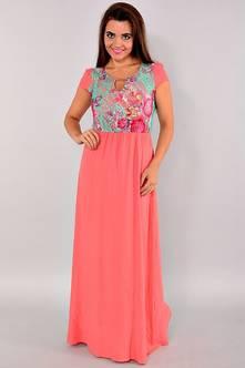 Платье Г9950