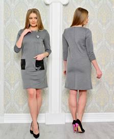 Платье П8474