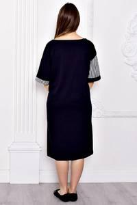 Платье С8462