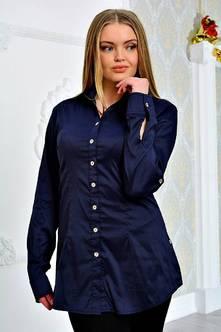Рубашка П9061