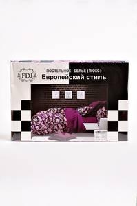 """Комплект постельного белья """"FDJ-европейский стиль"""" Е8619"""