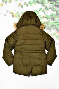Куртка П7045