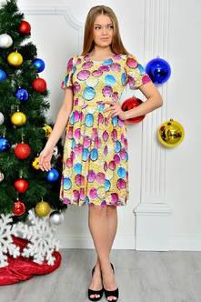 Платье П7797