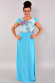 Платье Г9952