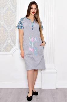 Платье С8471
