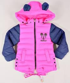 Куртка Д5207