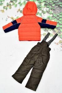 Куртка и брюки П7049