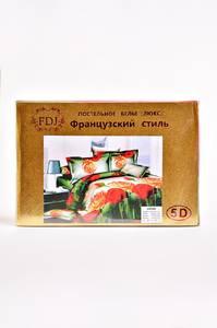 """Комплект постельного белья """"FDJ-французский стиль 5D"""" Е8628"""