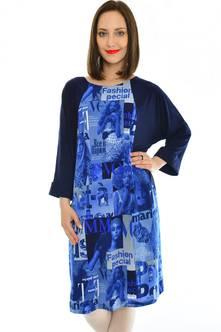 Платье Н2469