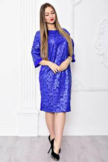 Платье С9064