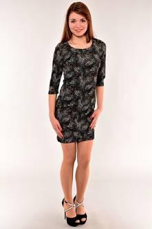 Платье И1670