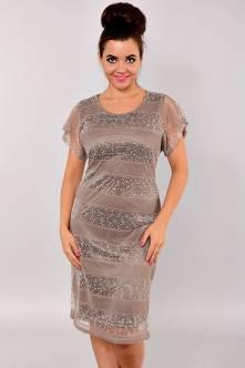 Платье Г9963