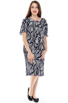Платье Н9038
