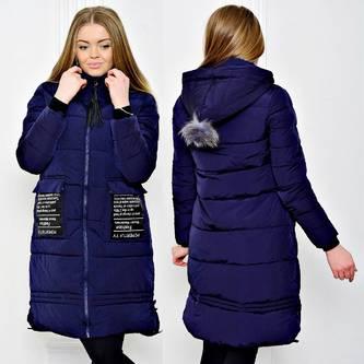 Куртка Р3130