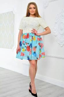 Платье П9003
