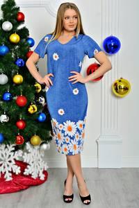 Платье короткое синее с коротким рукавом П7923