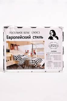 """Комплект постельного белья """"FDJ-европейский стиль"""" Е8623"""