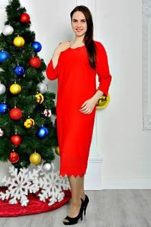 Платье П7993