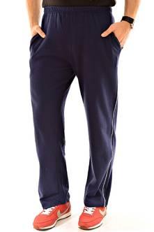 Спортивные брюки Л8365