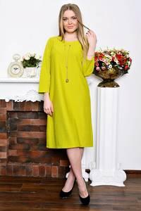 Платье длинное желтое вечернее Р7343