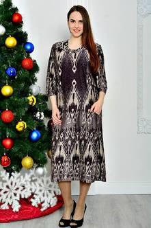 Платье П7994