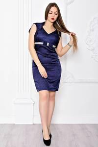Платье короткое вечернее облегающее С9071