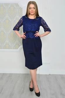 Платье Р0628