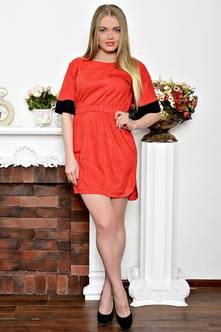 Платье С7235