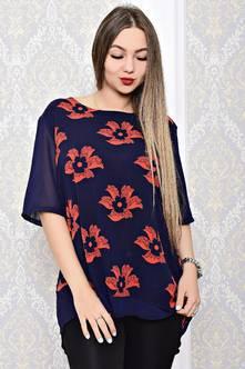 Блуза С8104