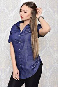 Рубашка синяя с коротким рукавом С8105