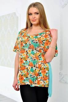 Блуза П9074