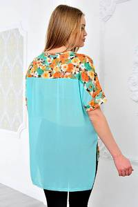 Блуза летняя нарядная П9074